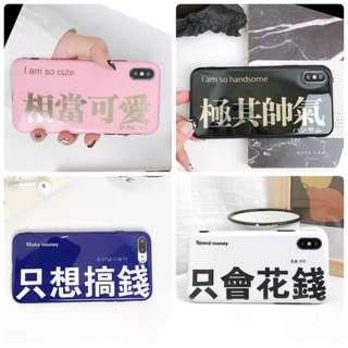 iphone case 殼 殻 x 5 6/+ 7/+ 8/+ xs xs max xr