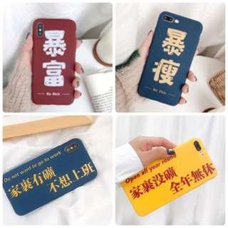 iPhone Case 殼殻