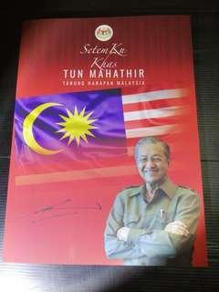 Tun Mahatir Stamp Sheet Complete Album Sets