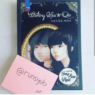 Novel terjemahan korea wishing her to die