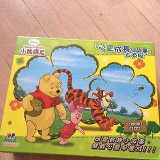Winnie the Pooh 心靈成長小故事大道理