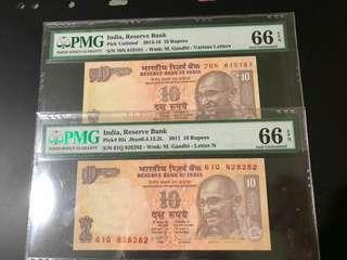 India, 10 Rupees, Repeater S/N. 818181 & 828282, PMG 66 EPQ.