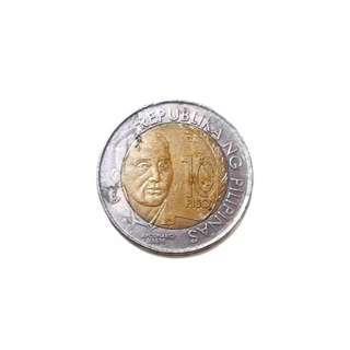 10 Peso Coin (Commemorative Coin)