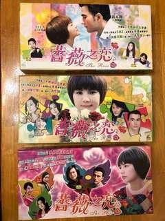 薔薇之戀VCD Box Set