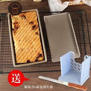Bread loaf tin 450g free with knife & guider