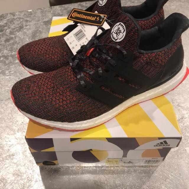 8b2903282ed Adidas Ultra Boost 4.0 Limited Edition 2018 Chinese New Year of the ...