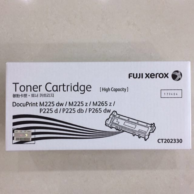 Fuji Xerox M225dw, Fuji Xerox M225z, Fuji Xerox M265z, Fuji Xerox P225d,  Fuji Xerox P225d, Fuji Xerox P265dw, Fuji Xerox Toner Cartridge Genuine
