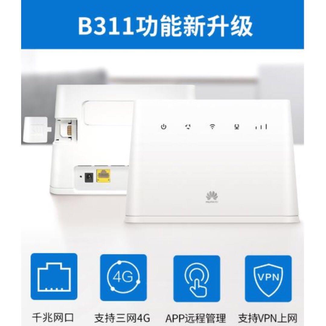 Huawei B311 CPE 4G Sim Card Router MIFI WIFI Router Wireless