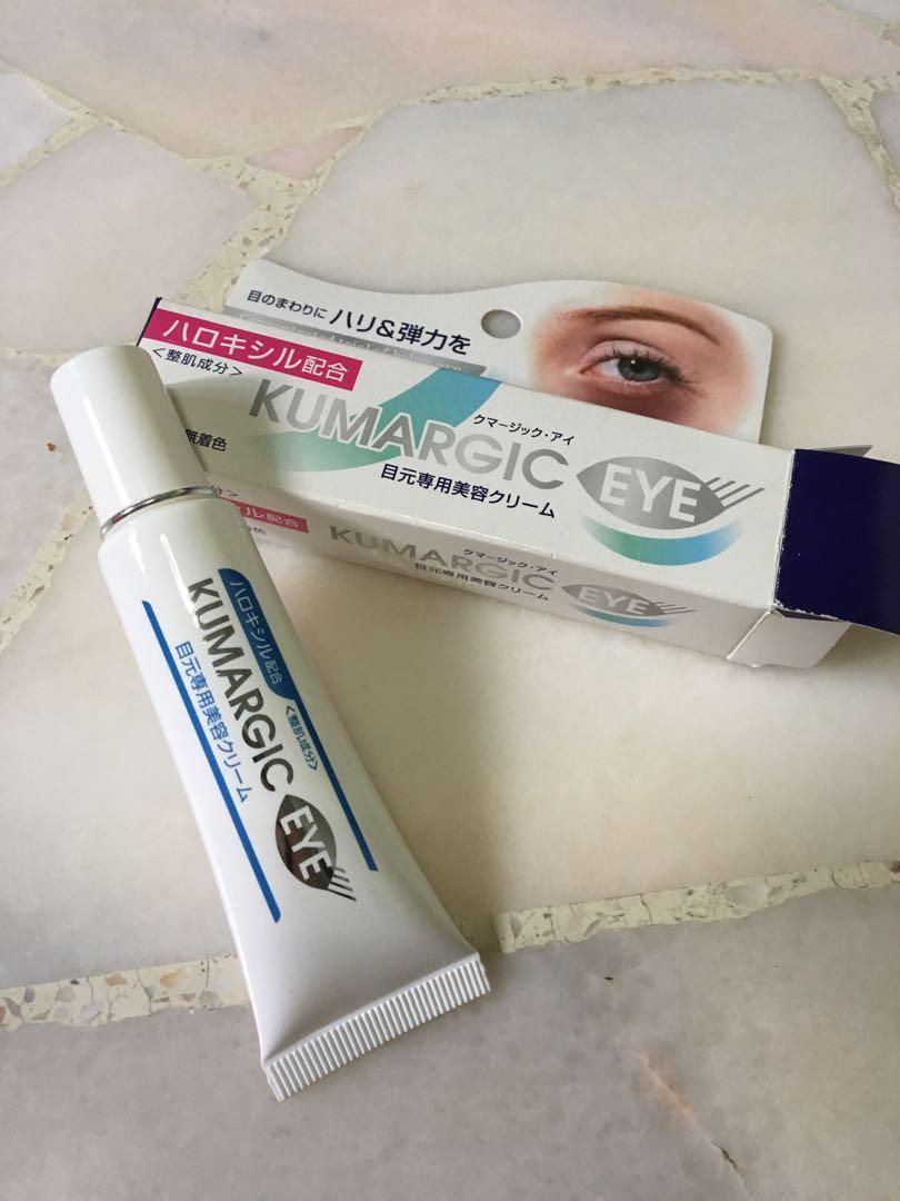 Japan Kumargic Eye Cream For Dark Circles Health Beauty Face