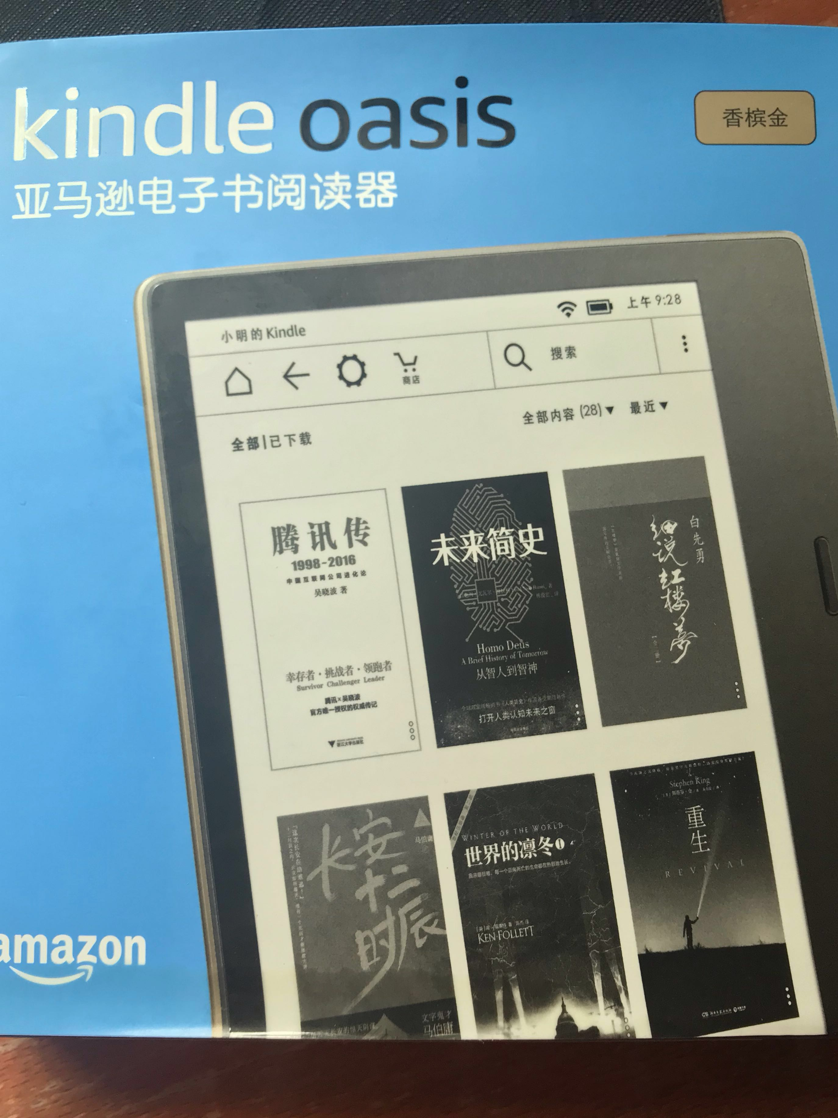 Kindle Oasis 2 e-reader, Electronics, Others on Carousell