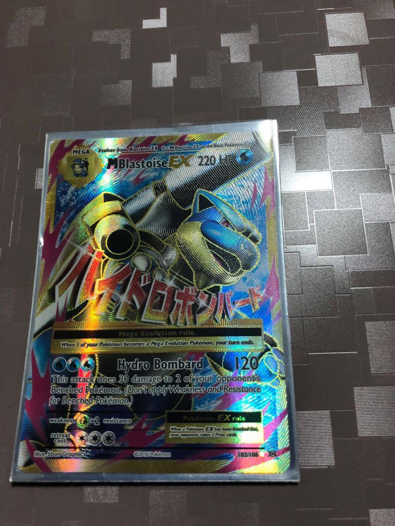 - Pokemon Card M Blastoise EX [FULL ART], Toys & Games, Board Games
