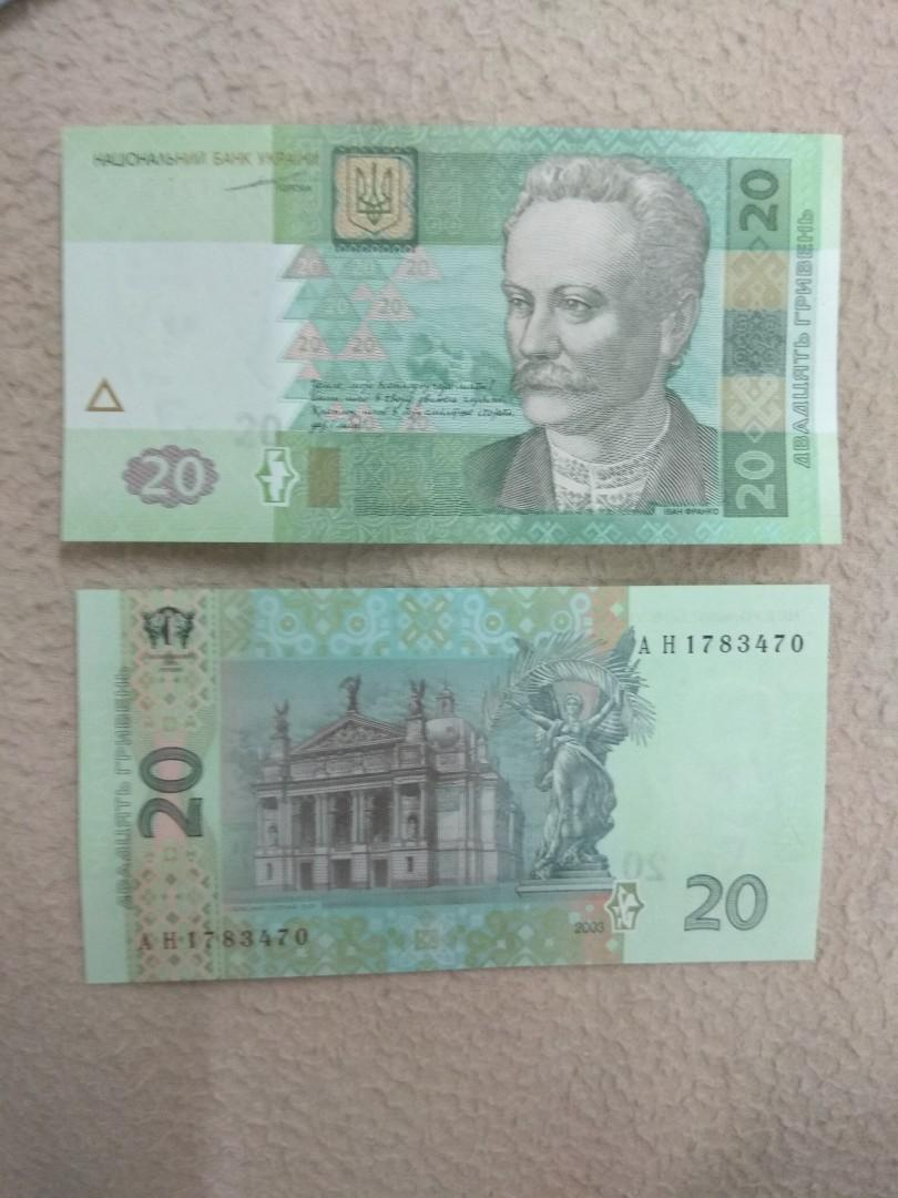 P-New Unc 2018 Ukraine 20 Hryven