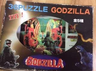 Godzilla 36 pc puzzle