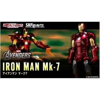 shf iron man mark 7