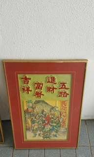 Preloved vintage Chinese artwork with quality glass frame
