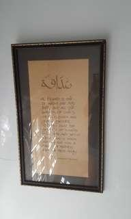 Preloved large vintage framed poem