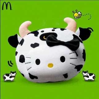 🚚 麥當勞kitty乳牛抱枕✨