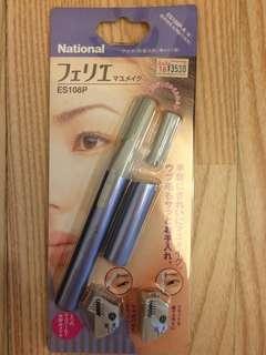 National Eyebrow 眼眉刀