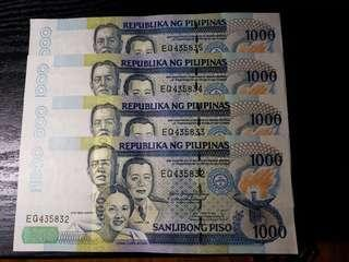 PHILIPPINES OLD CURRENCY