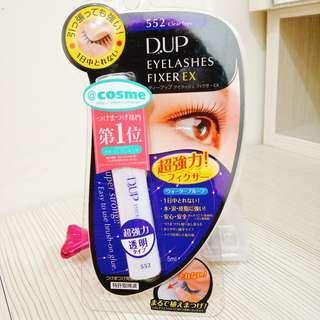 全新出清-EX552長效假睫毛膠水黏著劑(透明) DUP膠