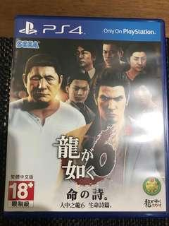 PS4 人中之龍6 生命詩篇