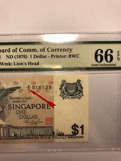 Singapore Bird series $1 A/1 First Prefix PMG 66 EPQ