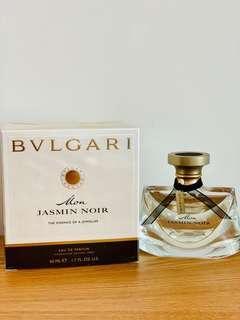 Bvlgari Mon Jasmin Noir EDP 50/75ml