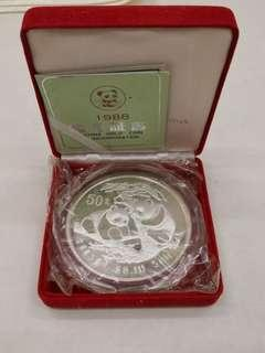 1988 Chinese silver coin中国银币