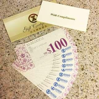 Sogo coupon $1000 禮券 lane Crawford aeon