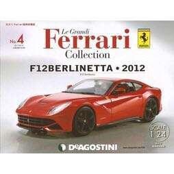 🚚 Ferrari 法拉利經典收藏誌。全新