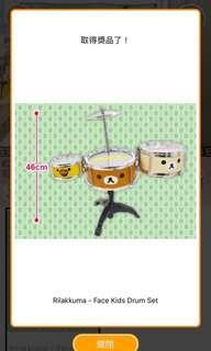 Toreba Rilakkuma-Face Kids Drum Set 鬆弛熊 豬鼻雞 鼻窿雞 黃色小雞 小黃雞