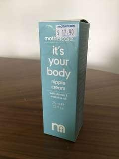 Nipple Cream Mothercare
