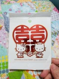 🚚 Hello kitty雙喜貼紙 #購物可贈送
