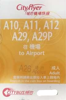 城巴單程車票(機場巴士往機場或港珠澳大橋香港口岸)