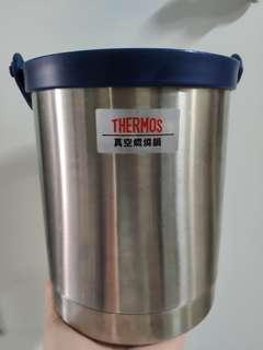 Thermos portable pot 1.2L for stew slow cooking etc as written in chinese on the pot label.