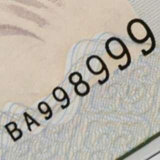 靚號 BA998999 滙豐銀行 1994年 50元