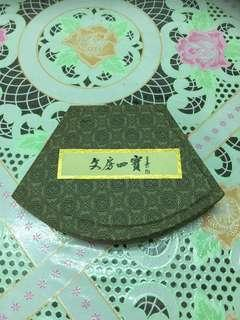 """Collectible Chinese Calligraphy Writing """"Four Treasures"""" Set for Sale"""
