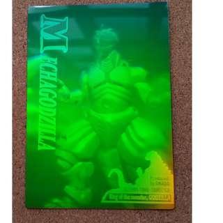 Japanese Godzilla hologram card