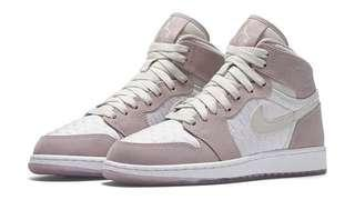 Air Jordan 1 High GS Heiress Plum Fog US 6Y