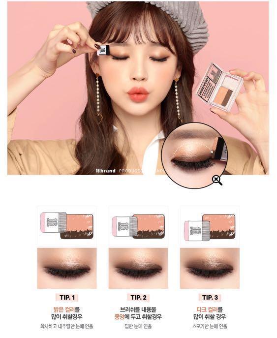 16 Brand Eyeshadow Health Beauty Makeup On Carousell