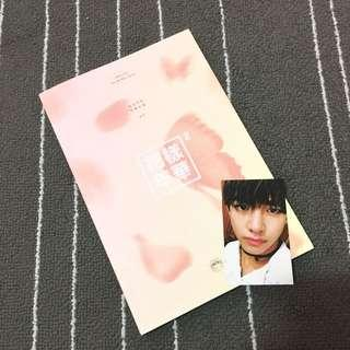 [WTS] BTS HYYH PT 2 PEACH VER WITH TAEHYUNG PC