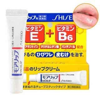 Cosme大賞No.1😍日本 SHISEIDO 資生堂 MOILIP👄潤唇膏 護唇膏<藥用治療型 - 專治唇瘡、口唇炎、口角炎> $65 包平郵