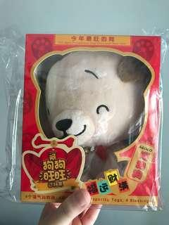 Agogo doggy soft toy