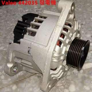 Valeo 442035 發電機 可用於 Audi A4 B5 A6 A8 skoda SUPERB VW PASSAT