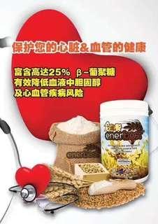 Enerbest Premium Barley Powder