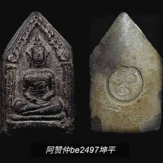 aj chum 2497坤平(小模)