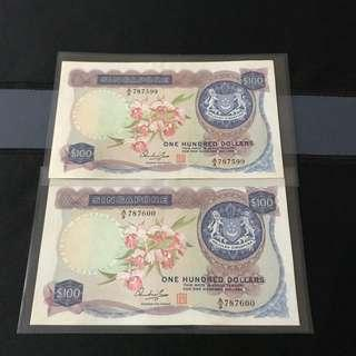 2run (787599-787600) Orchid $100 Note