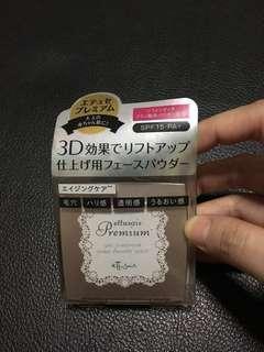 Ettusais Premium Luminous Powder