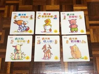 Children chinese story books