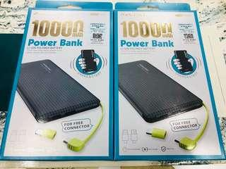 Pineng Power Bank pn951
